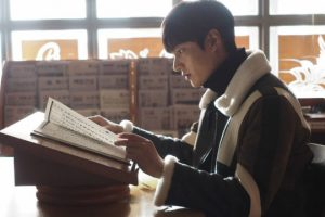 the-legend-of-the-blue-sea-bts-lee-min-ho-540x360